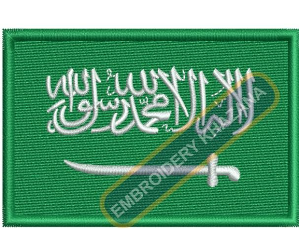 1476356354_saudi Arabia flag embroidery design.jpg