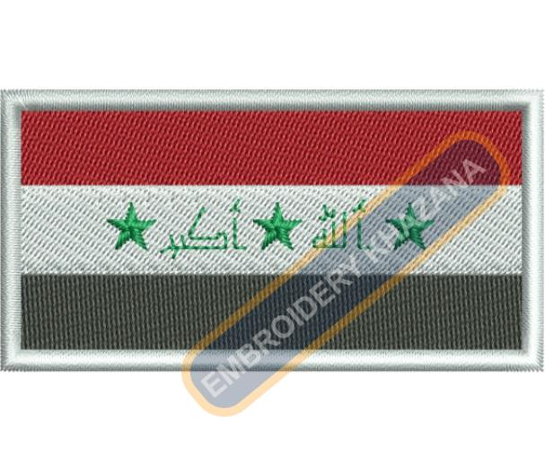 Iraq flag embroidery design