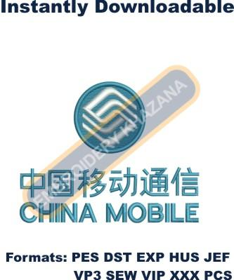 China Mobile Logo Embroidery Designs