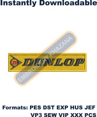 1495523709_Dunlop logo Embroidery Design.jpg