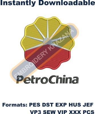 PetroChina Logo Embroidery Designs