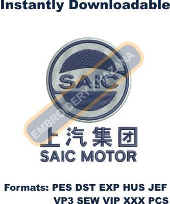 SAIC Motor Logo Embroidery Designs