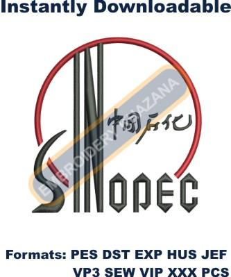 1495870187_Sinopec China Petroleum Logo embroidery designs.jpg