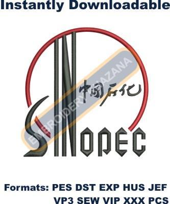 Sinopec Logo Embroidery Designs